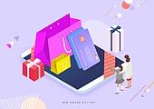상업이벤트 (사건), 선물 (인조물건), 쇼핑 (상업활동), 개학 (교육)