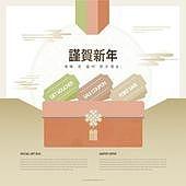 명절 (한국문화), 전통문화, 새해 (홀리데이), 설 (명절), 한국전통문양 (패턴)