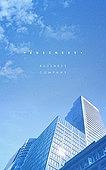 백그라운드, 풍경 (컨셉), 비즈니스, 고층빌딩 (회사건물)