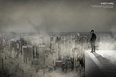 대기오염, 스모그 (대기오염), 환경, 연기 (움직이는활동), 공해 (환경오염), 먼지
