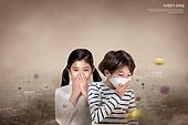 대기오염, 스모그 (대기오염), 환경, 연기 (움직이는활동), 공해 (환경오염), 마스크 (방호용품), 먼지
