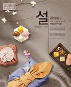 설 (명절), 명절 (한국문화), 새해 (홀리데이), 전통문화, 보자기 (한국문화)