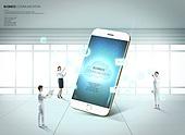 컴퓨터네트워크 (컴퓨터장비), 지성 (컨셉), 스마트기기 (정보장비), 연결 (컨셉), 커뮤니케이션문제 (커뮤니케이션)