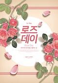연례행사 (사건), 상업이벤트 (사건), 기념일, 포스터, 사랑 (컨셉), 라이프스타일, 봄, 장미