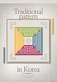 전통문화 (주제), 한국문화 (세계문화), 한국전통문양 (패턴), 포스터, 패턴