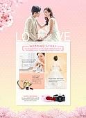 이벤트페이지, 상업이벤트 (사건), 결혼 (사건), 웨딩샵 (가게), 두명, 신혼부부, 커플