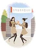 라이프스타일, 학생, 개학 (교육), 시작, 교복, 학교건물 (교육시설), 친구, 입학, 여학생