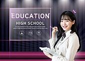 이벤트페이지, 웹템플릿, 상업이벤트 (사건), 팝업, 교육 (주제), 학교건물 (교육시설), 학원, 고등학생, 여학생