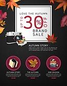 이벤트페이지, 계절, 가을, 상업이벤트 (사건), 세일 (사건), 단풍잎 (잎), 프레임
