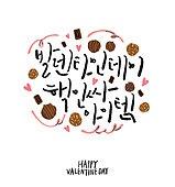 캘리그래피 (문자), 발렌타인데이 (홀리데이), 발렌타인카드 (축하카드), 축하이벤트 (사건), 상업이벤트 (사건), 초콜릿 (달콤한음식), 리본 (봉제도구), 하트
