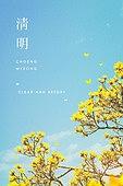 봄, 백그라운드, 절기, 계절, 꽃