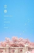 봄, 백그라운드, 절기, 계절, 벚꽃