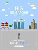 일러스트, 이벤트페이지, 팝업, 여행, 휴가, 랜드마크, 여행사, 싱가포르