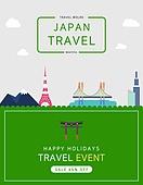 일러스트, 이벤트페이지, 팝업, 여행, 휴가, 랜드마크, 여행사, 일본 (동아시아)