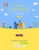 일러스트, 이벤트페이지, 팝업, 여행, 휴가, 랜드마크, 여행사, 홍콩