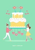 사람, 커플, 사랑 (컨셉), 로맨스 (컨셉), 데이트 (로맨틱), 화이트데이 (홀리데이), 상업이벤트 (사건)