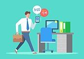 사람, 비즈니스, 신입사원 (화이트칼라), 사원, 정장, 채용 (고용문제), 사무실, 스마트폰