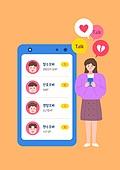 사랑 (컨셉), 스마트폰, SNS (기술), 썸 (인간관계), 로맨스, 말풍선