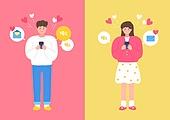 커플, 사랑 (컨셉), 스마트폰, SNS (기술), 썸 (인간관계), 로맨스