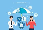 보험 (주제), 보험설계사 (금융직), 보험금, 보험료, 특약 (보험), 일러스트, 자산관리