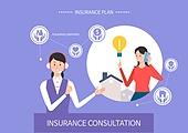 보험 (주제), 보험설계사 (금융직), 보험금, 보험료, 특약 (보험), 일러스트, 자산관리, 조언 (컨셉), 고객서비스상담원 (전화업무), 콜센터 (사무실)