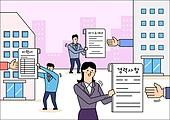 구직 (실업), 고용문제 (주제), 취업준비생, 채용 (고용문제), 구인광고 (표지판), 일러스트, 합격, 화이트칼라 (전문직)