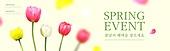 배너 (템플릿), 현수막, 상업이벤트 (사건), 봄, 계절, 꽃