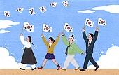 3.1운동, 3.1운동 (세계역사사건), 독립운동가, 태극기, 기념일, 한복