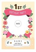 파티, 프레임, 생일, 돌잔치, 생일카드, 초대장 (축하카드), 리본 (봉제도구), 꽃, 잎