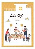 집, 라이프스타일, 프레임, 라이프스타일 (주제), 파티, 주방 (건설물), 식탁