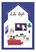 집, 라이프스타일, 프레임, 라이프스타일 (주제), 영화, 빔프로젝터, 커플, 소파