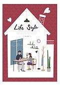 집, 라이프스타일, 프레임, 라이프스타일 (주제), 커플, 와인, 거실, 테이블
