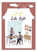집, 라이프스타일, 프레임, 라이프스타일 (주제), 테이블, 커피브레이크 (휴식), 커플