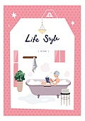 집, 라이프스타일, 프레임, 라이프스타일 (주제), 욕실, 욕조, 거품목욕, 읽기 (응시)