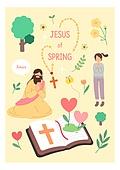 기독교, 예수 그리스도 (Christianity), 어린이 (인간의나이), 종교, 십자가, 꽃, 성경 (성서)