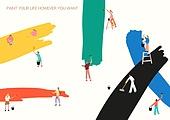 라이프스타일 (주제), 일러스트, 미술과공예 (문화와예술), 활동가, 페인트 (예술도구), 벽화, 지역봉사활동 (사회복지)