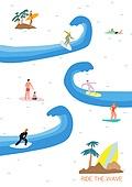 라이프스타일 (주제), 일러스트, 욜로 (컨셉), 휴가, 휴양지 (휴가), 서핑, 서핑보드 (수중스포츠장비)
