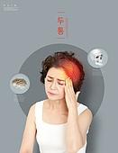 그래픽이미지, 합성, 고통 (컨셉), 건강관리 (주제), 고통, 상해 (건강이상), 한국인, 여성, 두통, 스트레스, 사람머리 (주요신체부분)
