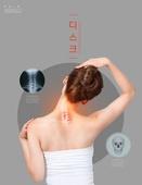 그래픽이미지, 합성, 고통 (컨셉), 건강관리 (주제), 고통, 상해 (건강이상), 한국인, 여성, 요통 (질병), 목디스크, 사람척추 (사람등뼈)
