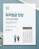 비즈니스, 카드뉴스, 프레임, 탑앵글, 지폐, 계산기