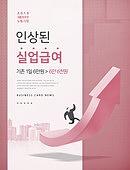 비즈니스, 카드뉴스, 프레임, 화살표 (문자기호)