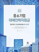 비즈니스, 카드뉴스, 프레임, 고층빌딩 (회사건물)