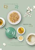 그래픽이미지, 편집디자인, 포스터, 전통문화 (주제), 전통음식, 한과, 다과상 (한국전통), 떡 (한식), 한국전통문양 (패턴)