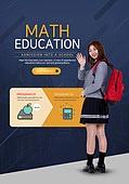 그래픽이미지, 편집디자인, 팝업, 이벤트페이지, 교육 (주제), 중고등학교, 학원, 공부, 교복, 상업이벤트 (사건), 여학생