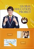 그래픽이미지, 편집디자인, 팝업, 이벤트페이지, 교육 (주제), 중고등학교, 학원, 공부, 교복, 상업이벤트 (사건), 남학생