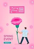 일러스트, 팝업, 이벤트페이지, 쿠폰, 봄, 상업이벤트 (사건), 꽃