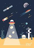 우주 (자연현상), 상상력 (컨셉), 과학, 기술, 우주비행, 우주탐험 (주제), 우주선