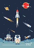 우주 (자연현상), 상상력 (컨셉), 과학, 기술, 우주비행, 우주탐험 (주제), 우주비행사, 과학자