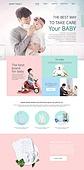 웹템플릿, 메인페이지 (이미지), 아기 (인간의나이), 가족, 엄마, 아빠, 신혼부부 (부부), 레이아웃, 유저인터페이스, 행복