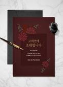 편지, 초대장 (축하카드), 축하카드, 생일, 생일카드, 칠순잔치 (생일), 대리석